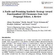 استراتژی  سنتتیک  ساده برای ۲H-کرومن های  عامل دار شده از  اتر پروپارگیل  اریل : مقاله مروری