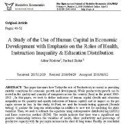 "<span itemprop=""name"">مطالعه استفاده از سرمایه انسانی در توسعه اقتصادی با تأکید بر نقشهای بهداشت، نابرابری</span>"