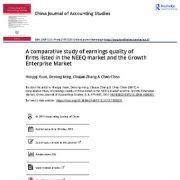 مطالعهی تطبیقی کیفیت سود شرکتهای پذیرفته شده در بازار