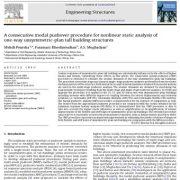 روش پوش آور مودال متوالی برای تحلیل استاتیک غیر خطی ساختمانهای بلند