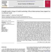 نقد برابری و عدالت سلامت بازاریابی اجتماعی