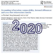 مقایسه پذیری اطلاعات حسابداری، تفاوتهای تقاضا