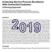 دست یابی به تعالی فرایند خدمات با مشتریان  متصل به اینترنت