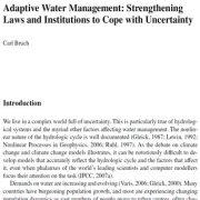 مدیریت سازگار آب: تقویت قوانین و سازمانها در جهت مقابله با عدم قطعیت