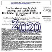 استراتژی زنجیره تأمین دوسوتوان و انعطاف پذیری زنجیره