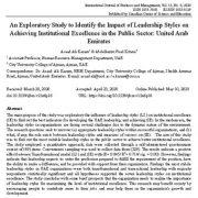 یک مطالعه اکتشافی برای شناسایی تأثیر سبک های رهبری در دستیابی به تعالی نهادی در بخش عمومی