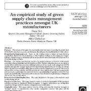 مطالعه تجربی  شیوه های مدیریت زنجیره سبز در میان تولید کنندگان بریتانیایی