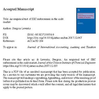 آزمون  تجربی  اجرای SEC در بازار حسابرسی