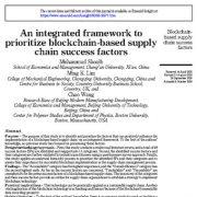 یک چارچوب یکپارچه برای اولویت بندی عوامل موفقیت زنجیره تامین مبتنی بر بلاک چین