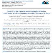 تجزیه و تحلیل مدل موقعیت یابی استراتژیک هاکس دلتا بر عملکرد