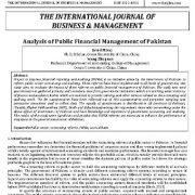 """<span itemprop=""""name"""">تحلیل مدیریت مالی عمومی پاکستان</span>"""