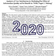 تحلیل رضایت کاربر در تعدیل اثر کیفیت اطلاعات روی مزایا و سود خالص در SMK