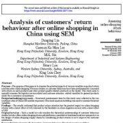 تجزیه و تحلیل رفتار بازگشت مشتریان پس از خرید آنلاین در چین با استفاده از SEM