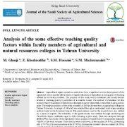 تجزیه تحلیل برخی عوامل موثر بر کیفیت آموزشی در اعضای هیئت علمی