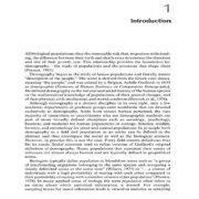 جمعیت شناختی کاربردی برای زیست شناسان
