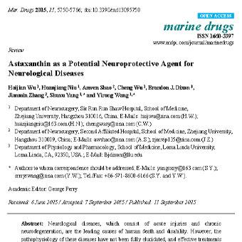 تجویز آستاکسانتین به عنوان یک داروی نوروپروتکتیو مناسب برای درمان امراض نورولوژیک