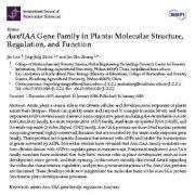 خانواده ژن Aux/IAA در گیاهان: ساختار مولکولی، تنظیم و عملکرد