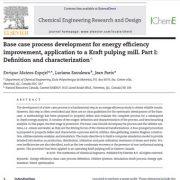 توسعه فرایند مورد پایه برای بهبود کارایی مصرف انرژی