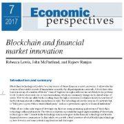 بلاکچین و نوآوری در بازار مالی