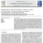 انرژی ساختمان برای توسعه پایدار در مالزی: یک مقاله مروری