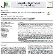 افزایش ظرفیت جوامع مدنی از طریق تحلیل دادههای دیجیتال