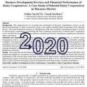 خدمات و سرویس های توسعه کسب و کار و عملکرد مالی شرکت های تعاونی
