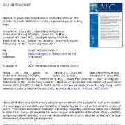 عدم انتقال بیمارستانی ویروس کرونا در ۲۰۱۹ (COVID-19) ناشی از SARS-CoV-2