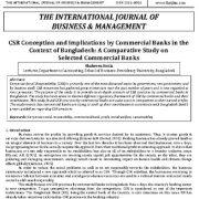 "<span itemprop=""name"">مفهوم CSR و اهمیت آن برای بانک های تجاری در زمینه بنگلادش</span>"