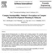 پایداری پردیس: ذهنیت دانشجویان در مورد برنامه توسعه فیزیکی