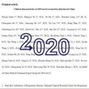 خصوصیات و ویژگیهای بالینی عفونت کروناویروس جدید ۲۰۱۹ در چین