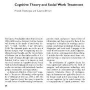 نظریهی شناختی و درمان مددکاری اجتماعی