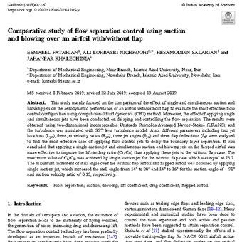 مطالعه تطبیقی کنترل جداسازی جریان با استفاده از مکش و دمش روی ایرفویل با و بدون فلپ