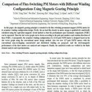 مقایسه موتورهای PM سوییچینگ شار با پیکر بندی سیم پیچ