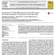 مطالعه تطبیقی   قوانین API650-2008 با تجزیه تحلیل FEM به منظور سنجش