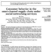 رفتار مشتری در  زنجیره تامین اومنی چنل تحت سرویس های شبکه های اجتماعی