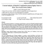"<span itemprop=""name"">تحلیل محتوای صندوق های سرمایه گذاری مطابق با شرع در KSA: آیا عدالت اجتماعی مهم است ؟</span>"