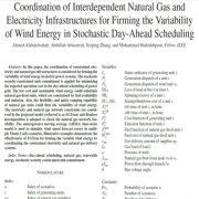 هماهنگ سازی زیر ساخت های برق و گاز طبیعی مرتبط با هم برای افزایش تنوع