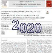 بیماری کروناویروس ۲۰۱۹ (COVID-19): وضعیت فعلی و چشم اندازهای آینده
