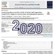 بیماری کوید-۱۹  در  کشور های  شورای  همکاری خلیج فارس