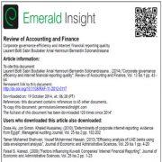 کارایی حاکمیت شرکتی و کیفیت گزارش دهی مالی اینترنتی