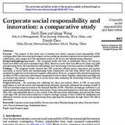 مسئولیت اجتماعی شرکت و نوآوری: یک مطالعه تطبیقی