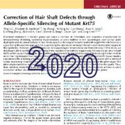 اصلاح نقائص ساقهی مو از طریق خاموش سازی اختصاصی آلل موتانت Krt75