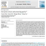 فرهنگ فساد و کیفیت حسابداری