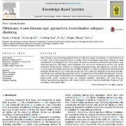 بررسی DSKmeans یک شیوهی K-means محور جدید