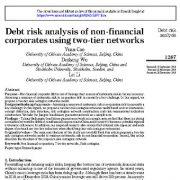"<span itemprop=""name"">تجزیه و تحلیل ریسک بدهی شرکت های غیر مالی با استفاده از شبکه های دو لایه ای</span>"