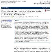 عوامل تعیین کننده نوآوری محصولات جدید در بخش SME های غنا