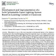 توسعه و پیاده سازی سیستم روشنایی هوشمند قابل بهینه سازی