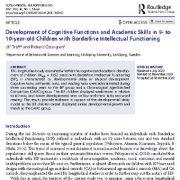 توسعه کارکردهای شناختی و مهارتهای تحصیلی در کودکان ۹-۱۰ ساله با عملکرد هوشی مرزی
