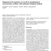 شناسایی Strongyloides stercoralis از طریق خصوصیات ریخت شناسی
