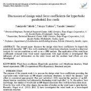 بحث مربوط به ضرایب نیروی باد برای سقفهای آزاد هذلولی مخروطی